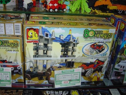 namaak Lego